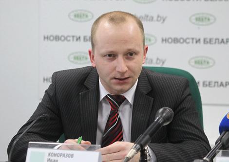 Директор Коноразов Иван Иванович врач-психиатр-нарколог высшей категории